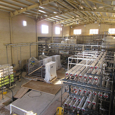 Wastewater recycling and treatment plant