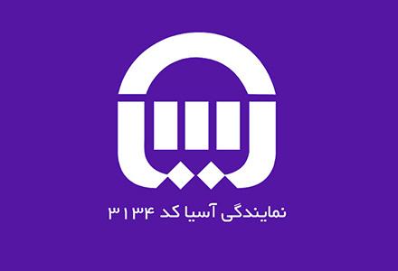 پرداخت ۱۰ میلیارد ریال علی الحساب خسارت